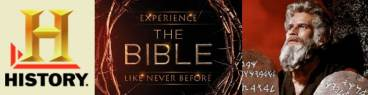 Featured-Image-History-Channel-The-Bible